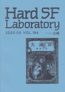 HSFL-184.jpg