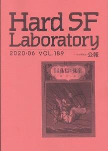 HSFL-189.jpg