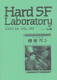 HSFL-190.jpg