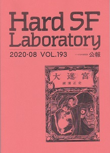 HSFL193.jpg